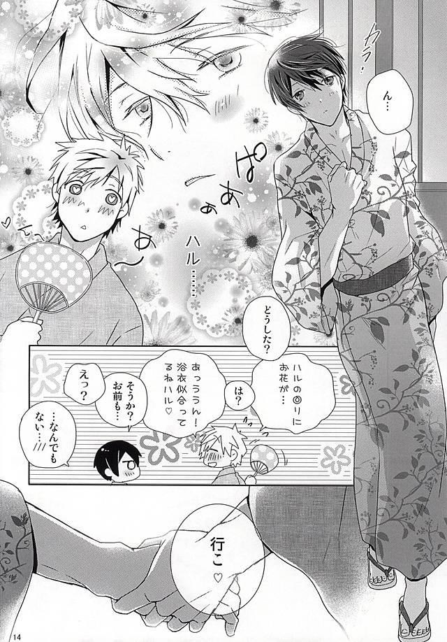Happy Natsumatsuri 10