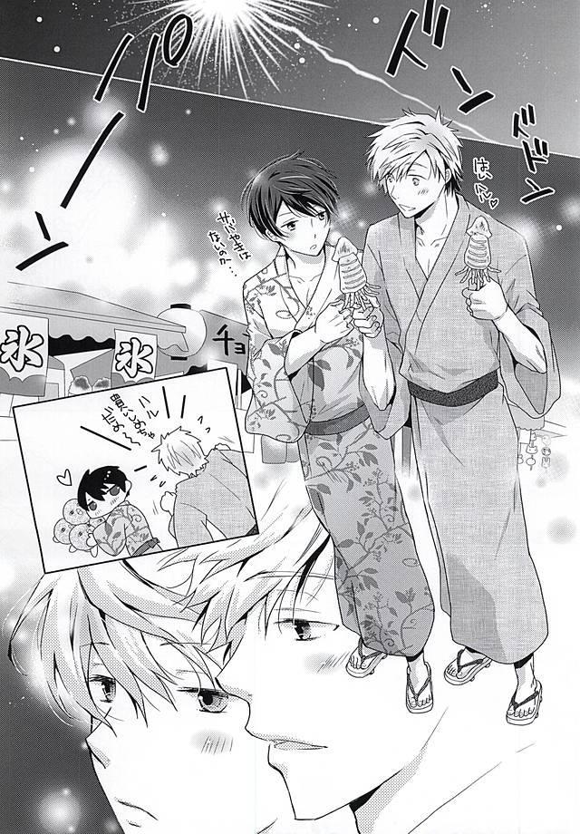 Happy Natsumatsuri 11