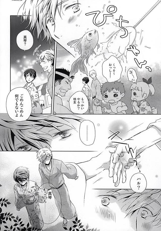 Happy Natsumatsuri 12