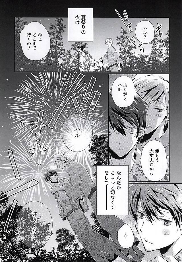 Happy Natsumatsuri 13