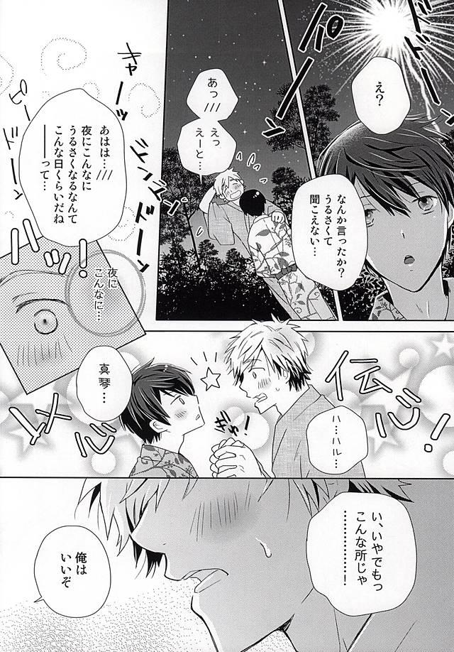 Happy Natsumatsuri 14