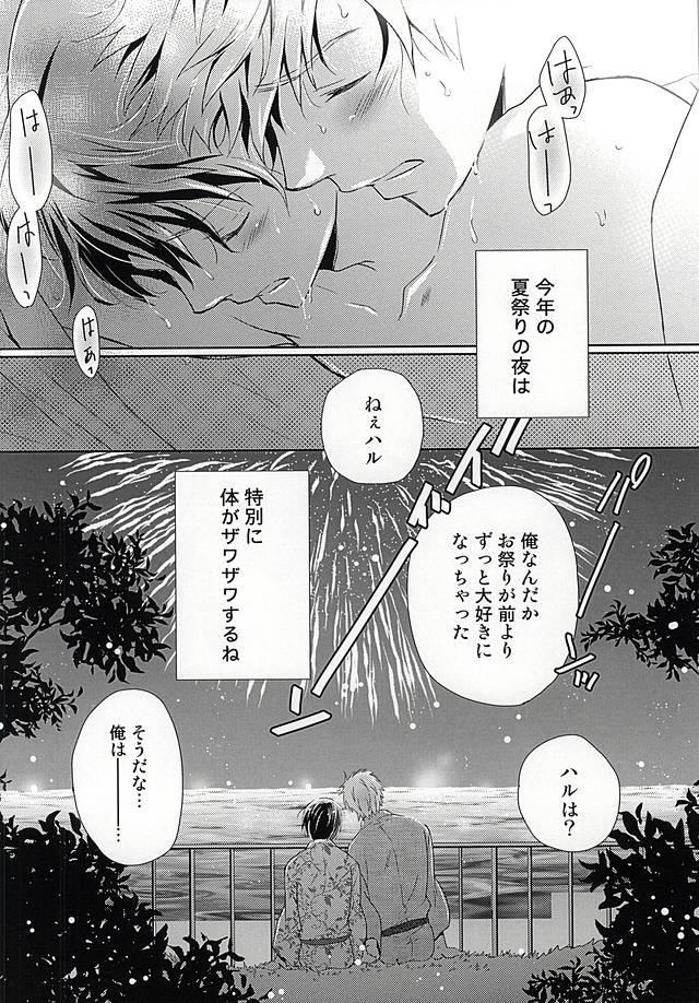 Happy Natsumatsuri 22