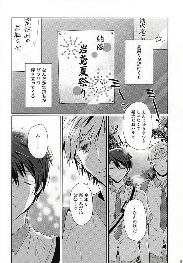 Happy Natsumatsuri 4