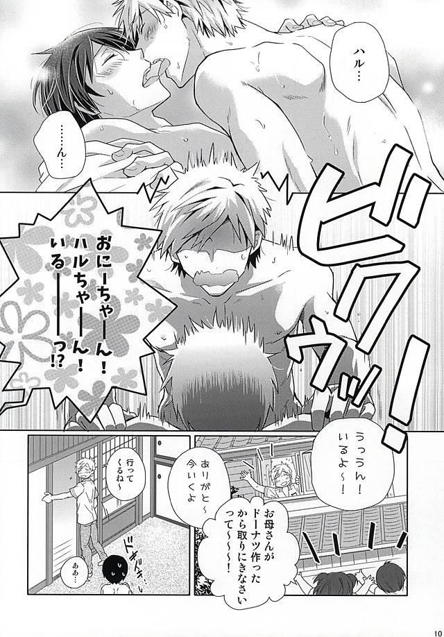 Happy Natsumatsuri 6