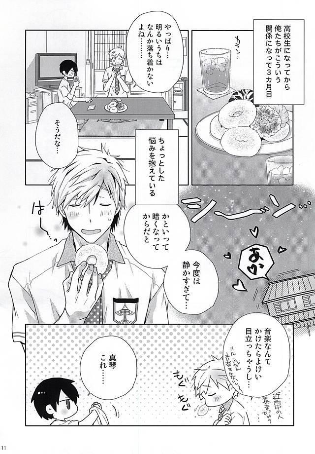 Happy Natsumatsuri 7