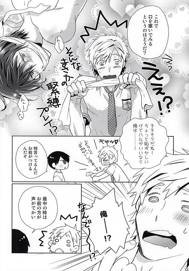 Happy Natsumatsuri 8
