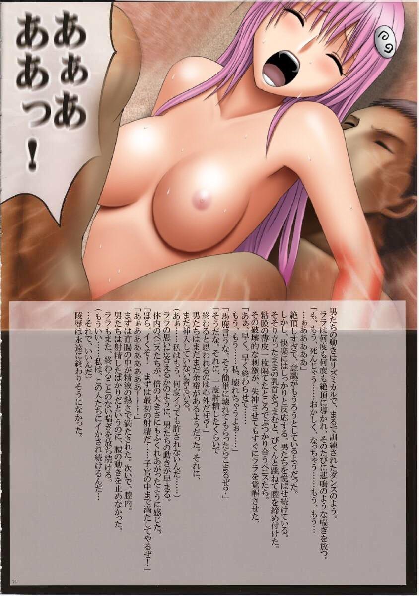 J-Girl. Ecstasy 14