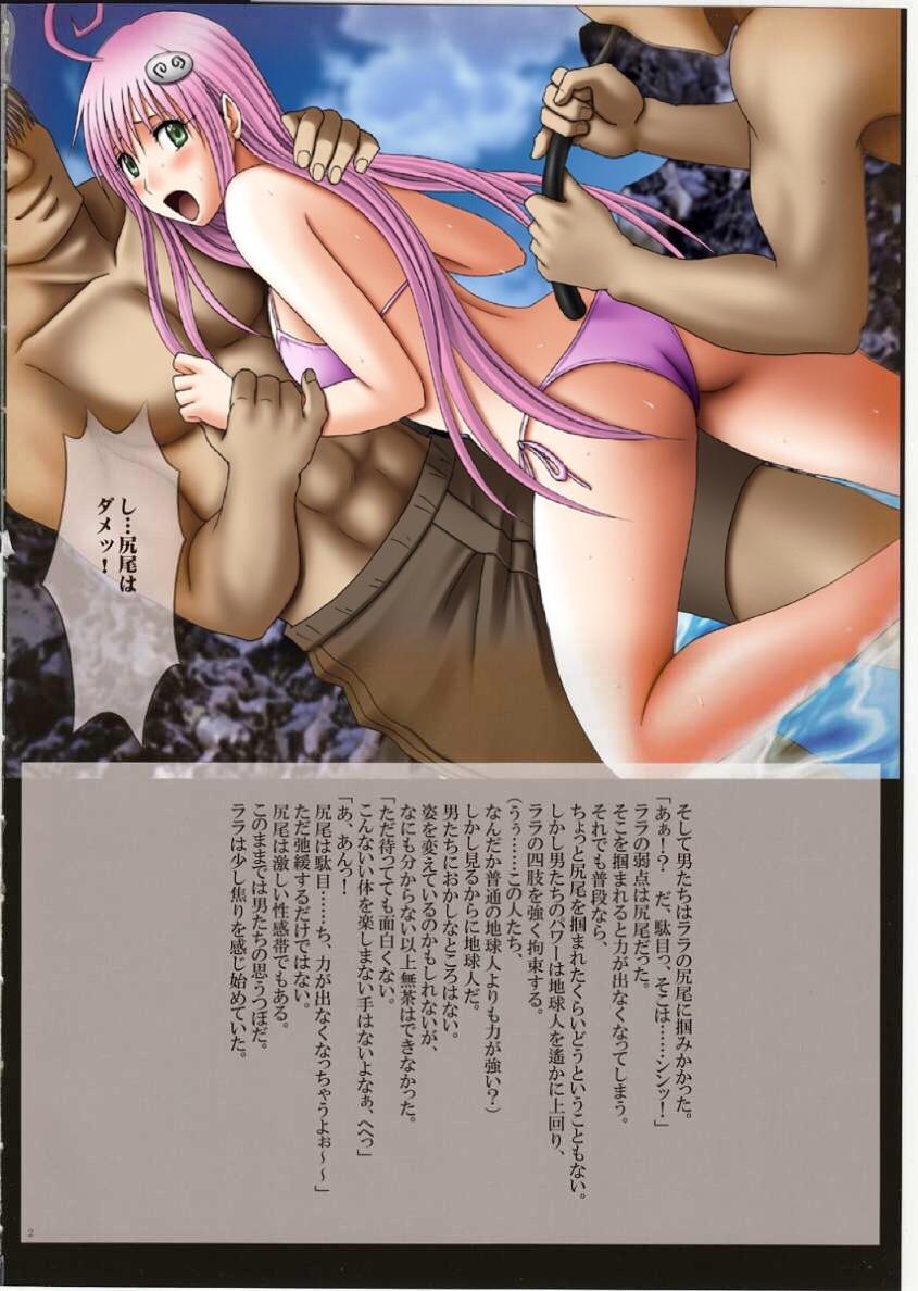 J-Girl. Ecstasy 2