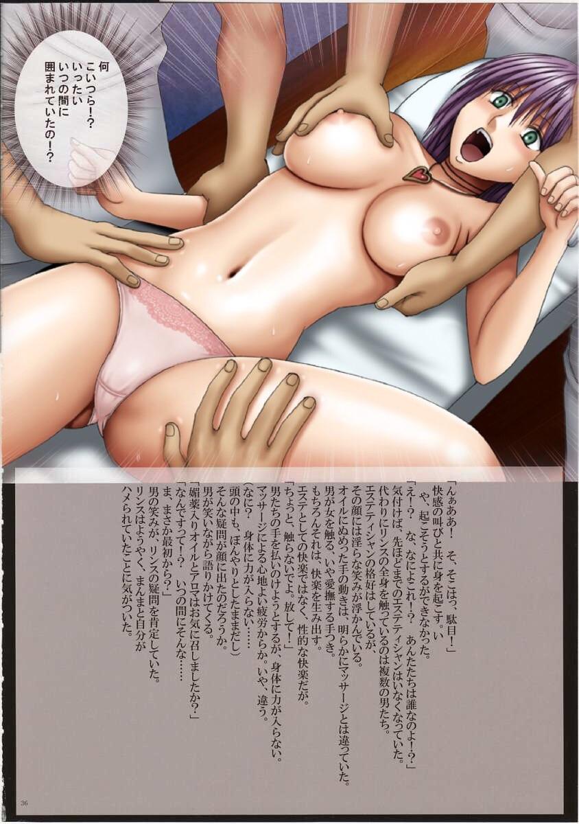 J-Girl. Ecstasy 35