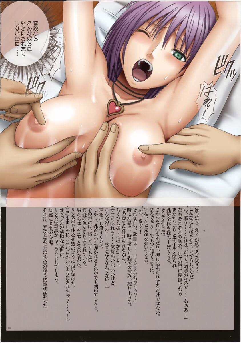 J-Girl. Ecstasy 37