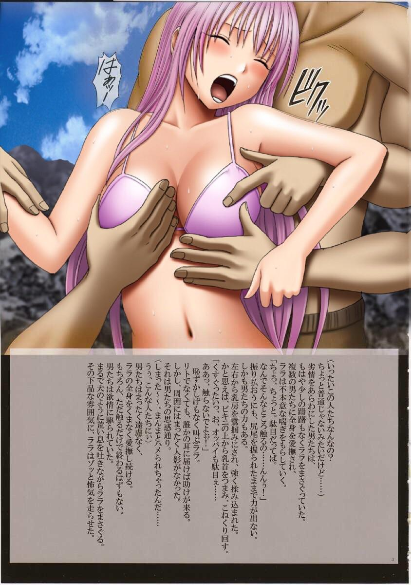 J-Girl. Ecstasy 3