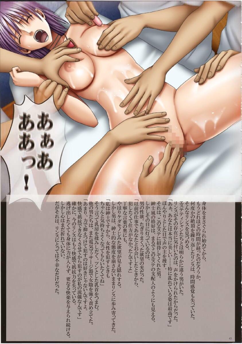 J-Girl. Ecstasy 42