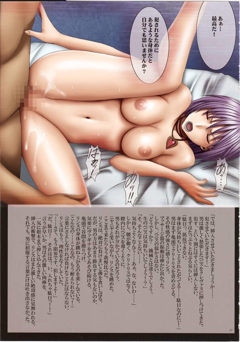 J-Girl. Ecstasy 44