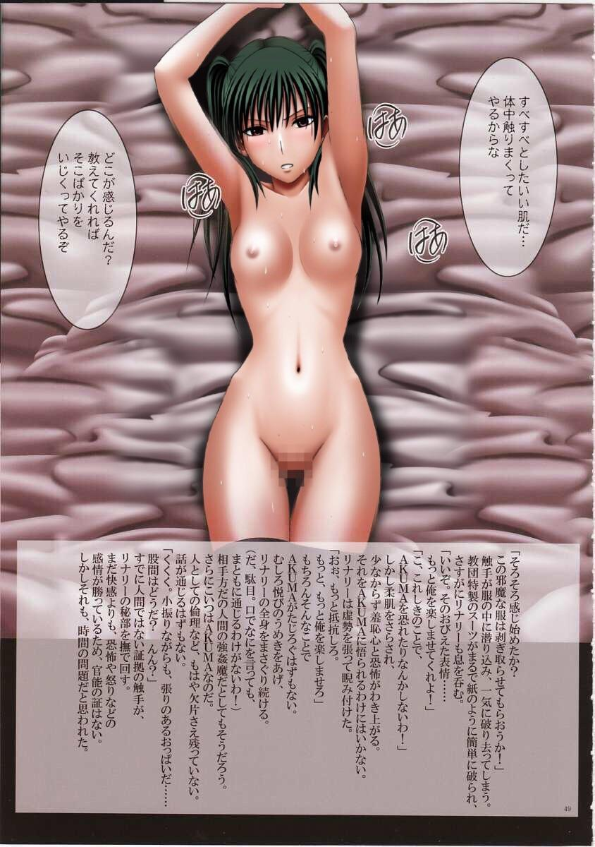 J-Girl. Ecstasy 48