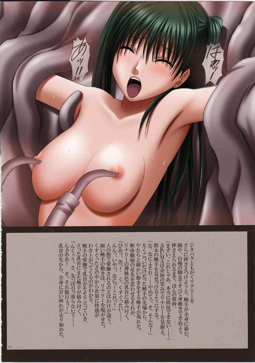 J-Girl. Ecstasy 49