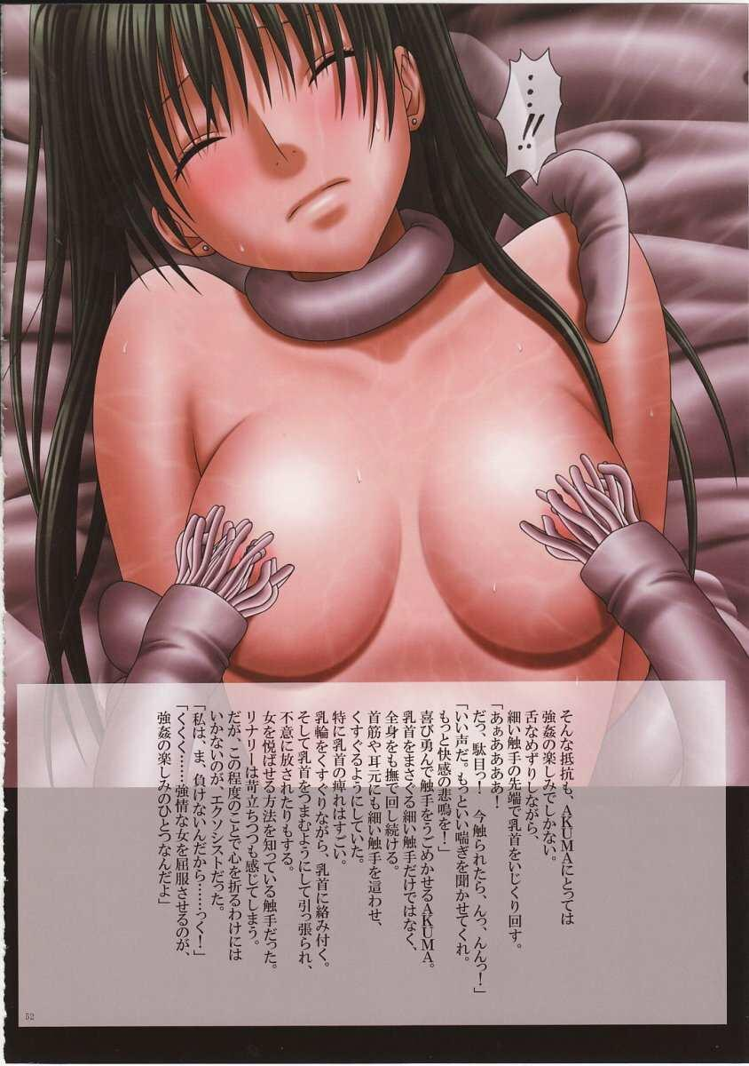 J-Girl. Ecstasy 51
