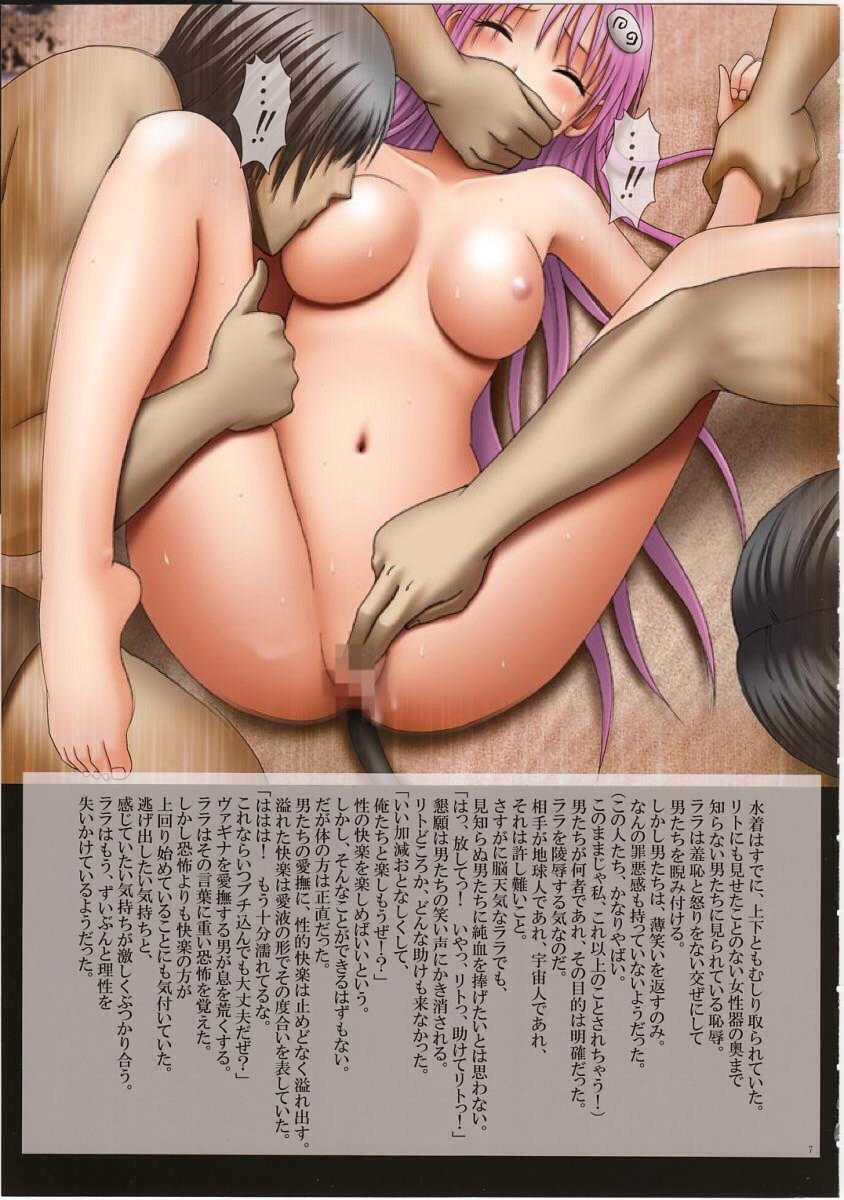 J-Girl. Ecstasy 7