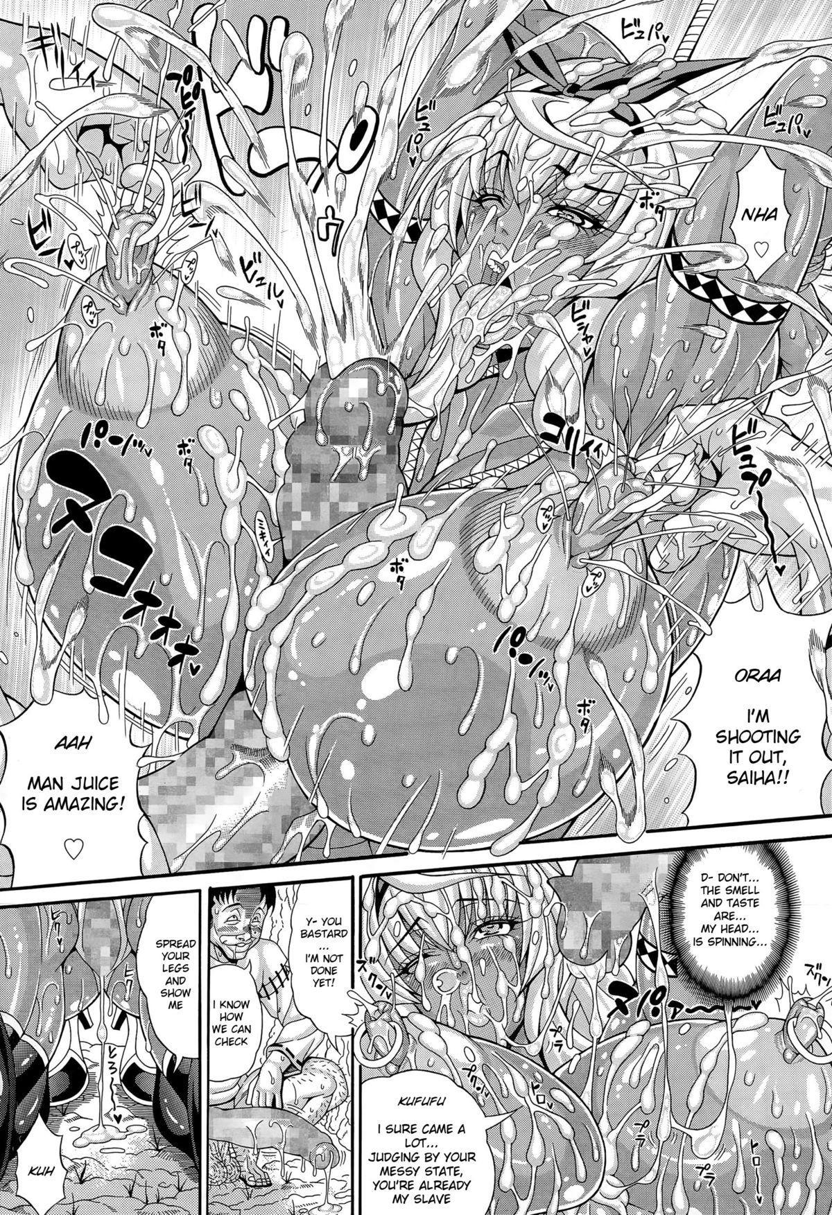 [Andou Hiroyuki] Mahoutsukai Musou ~Sengoku Pakohime Kasshoku Kinniku Onna Hen~   Peerless 30 Year Old Virgin - Warring States Muscled Brown Fuck Princess (COMIC Tenma 2015-06) [English] [Natty Translations] 11