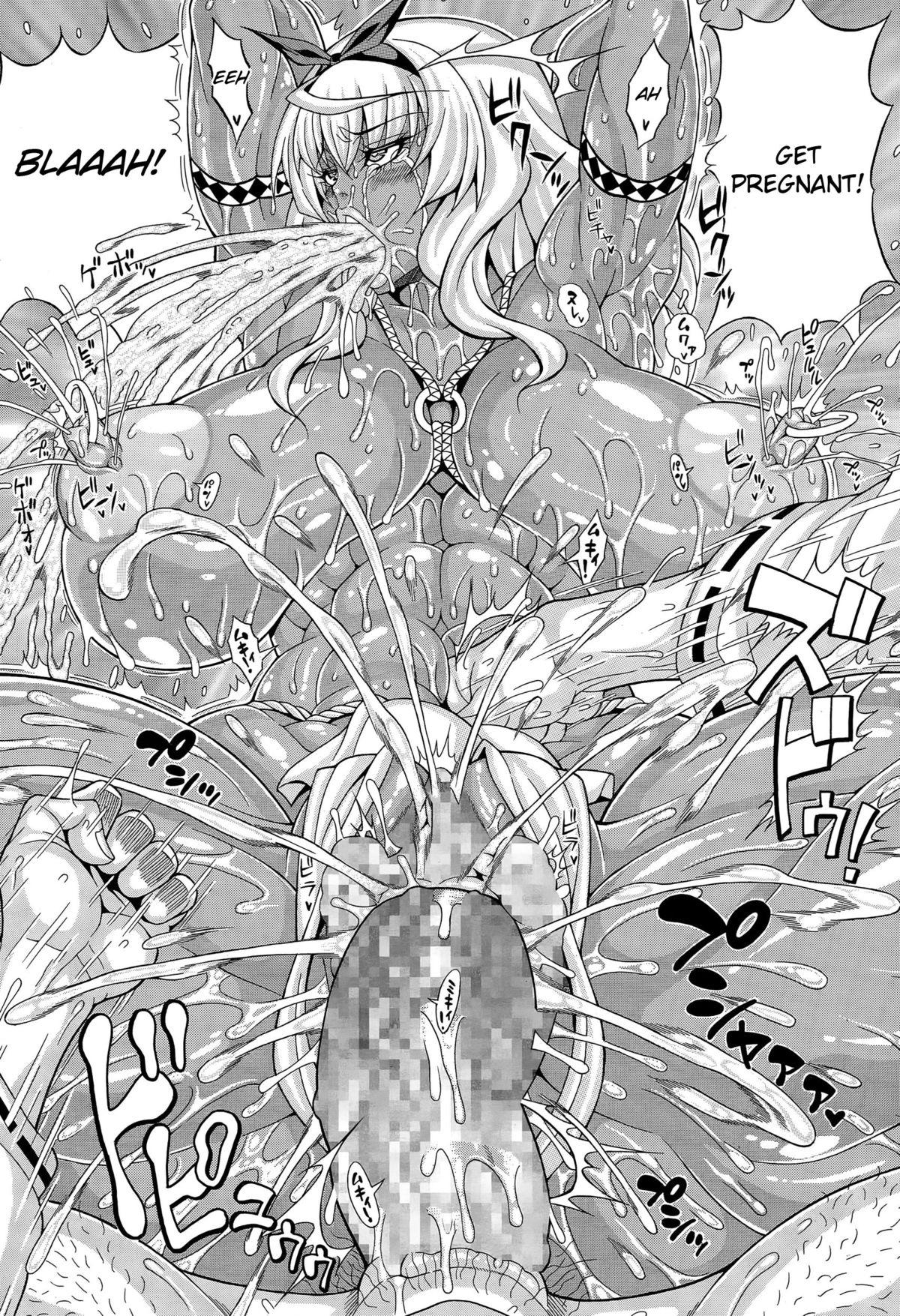 [Andou Hiroyuki] Mahoutsukai Musou ~Sengoku Pakohime Kasshoku Kinniku Onna Hen~   Peerless 30 Year Old Virgin - Warring States Muscled Brown Fuck Princess (COMIC Tenma 2015-06) [English] [Natty Translations] 17