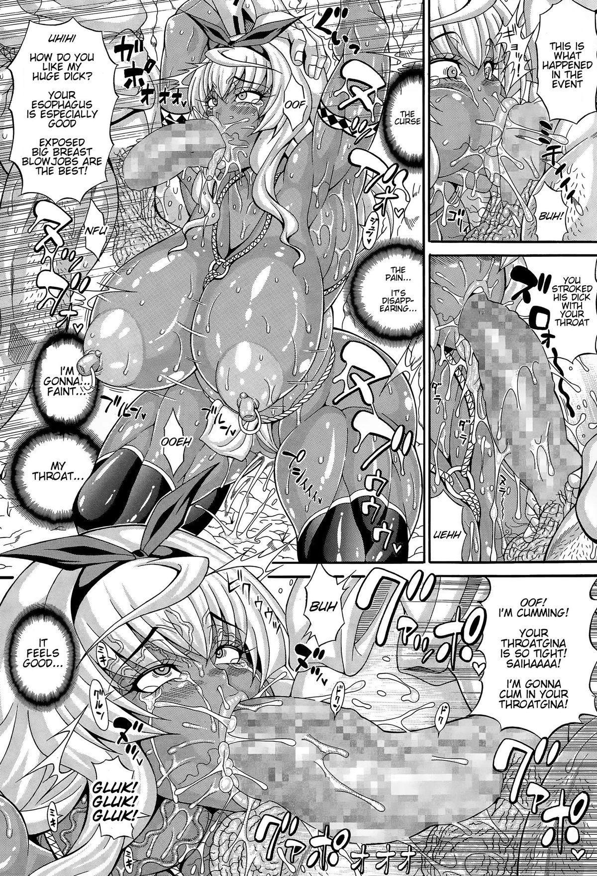 [Andou Hiroyuki] Mahoutsukai Musou ~Sengoku Pakohime Kasshoku Kinniku Onna Hen~   Peerless 30 Year Old Virgin - Warring States Muscled Brown Fuck Princess (COMIC Tenma 2015-06) [English] [Natty Translations] 5