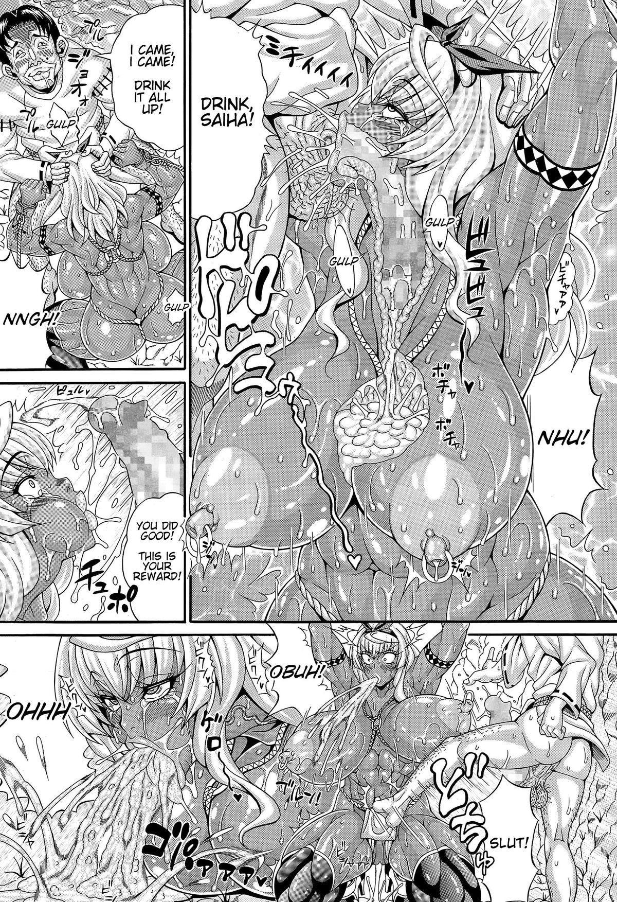 [Andou Hiroyuki] Mahoutsukai Musou ~Sengoku Pakohime Kasshoku Kinniku Onna Hen~   Peerless 30 Year Old Virgin - Warring States Muscled Brown Fuck Princess (COMIC Tenma 2015-06) [English] [Natty Translations] 6