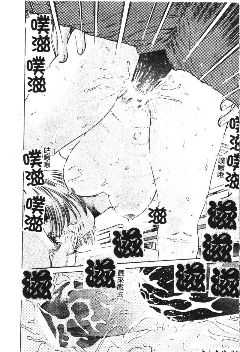 Ryoujoku Gakkou Vol. 21 Onna Kyoushi Nikubenki 46