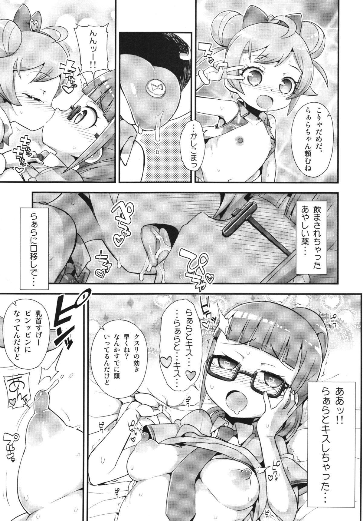 Kashikomax! Ni! + Paper 12