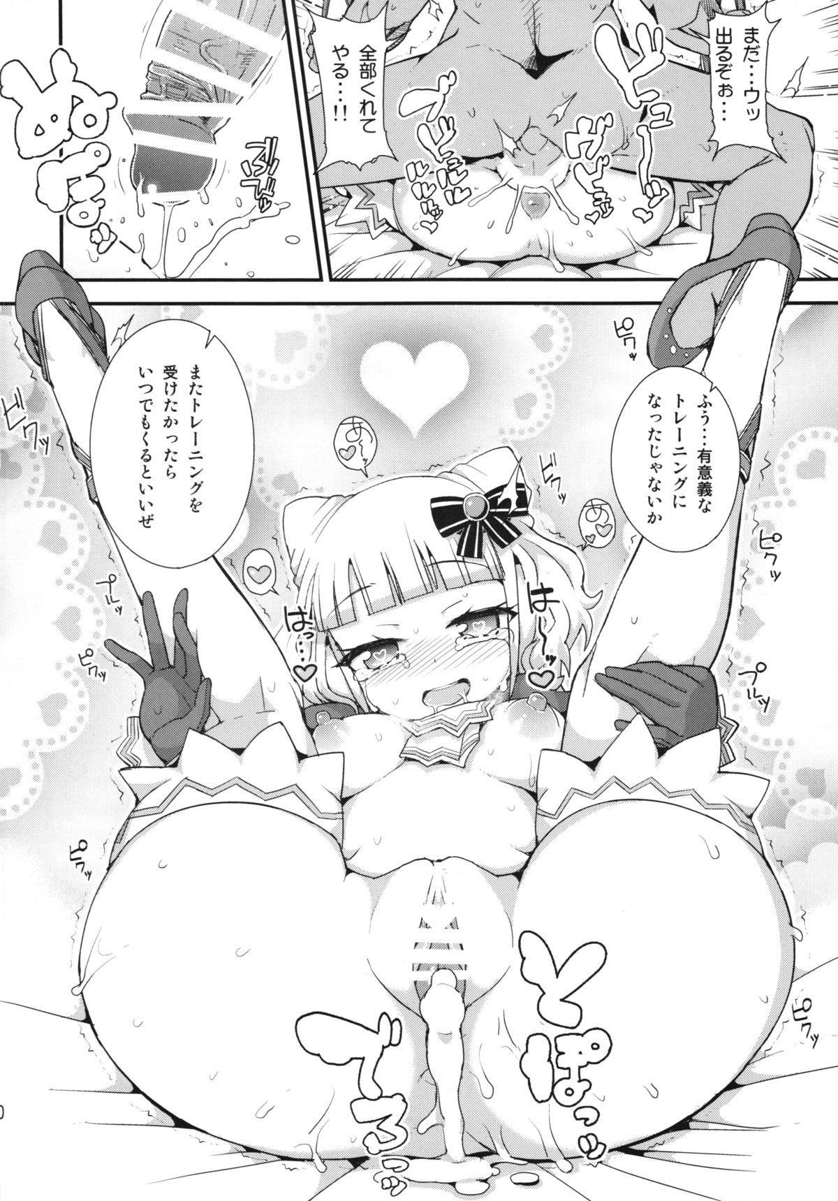 Kashikomax! Ni! + Paper 19