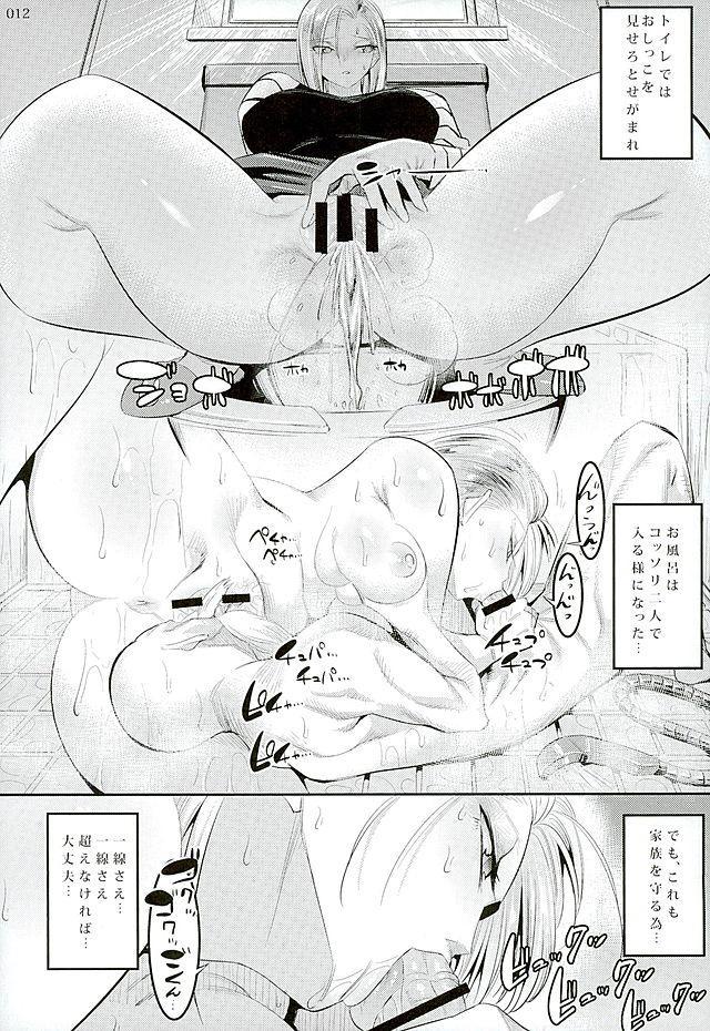 Hiru wa Krillin no Tsuma 10