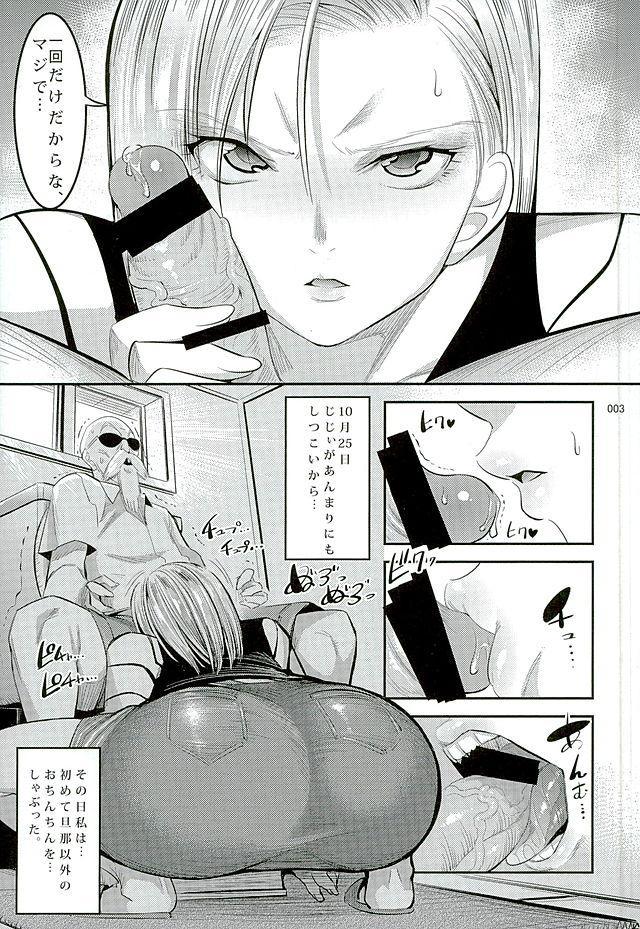 Hiru wa Krillin no Tsuma 1