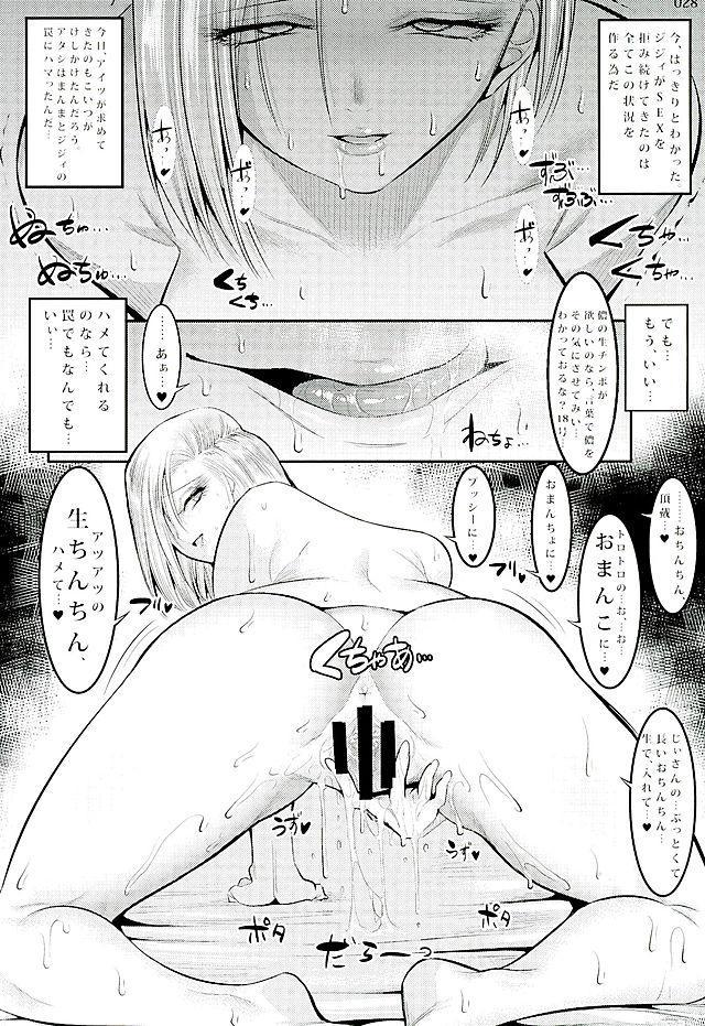 Hiru wa Krillin no Tsuma 26