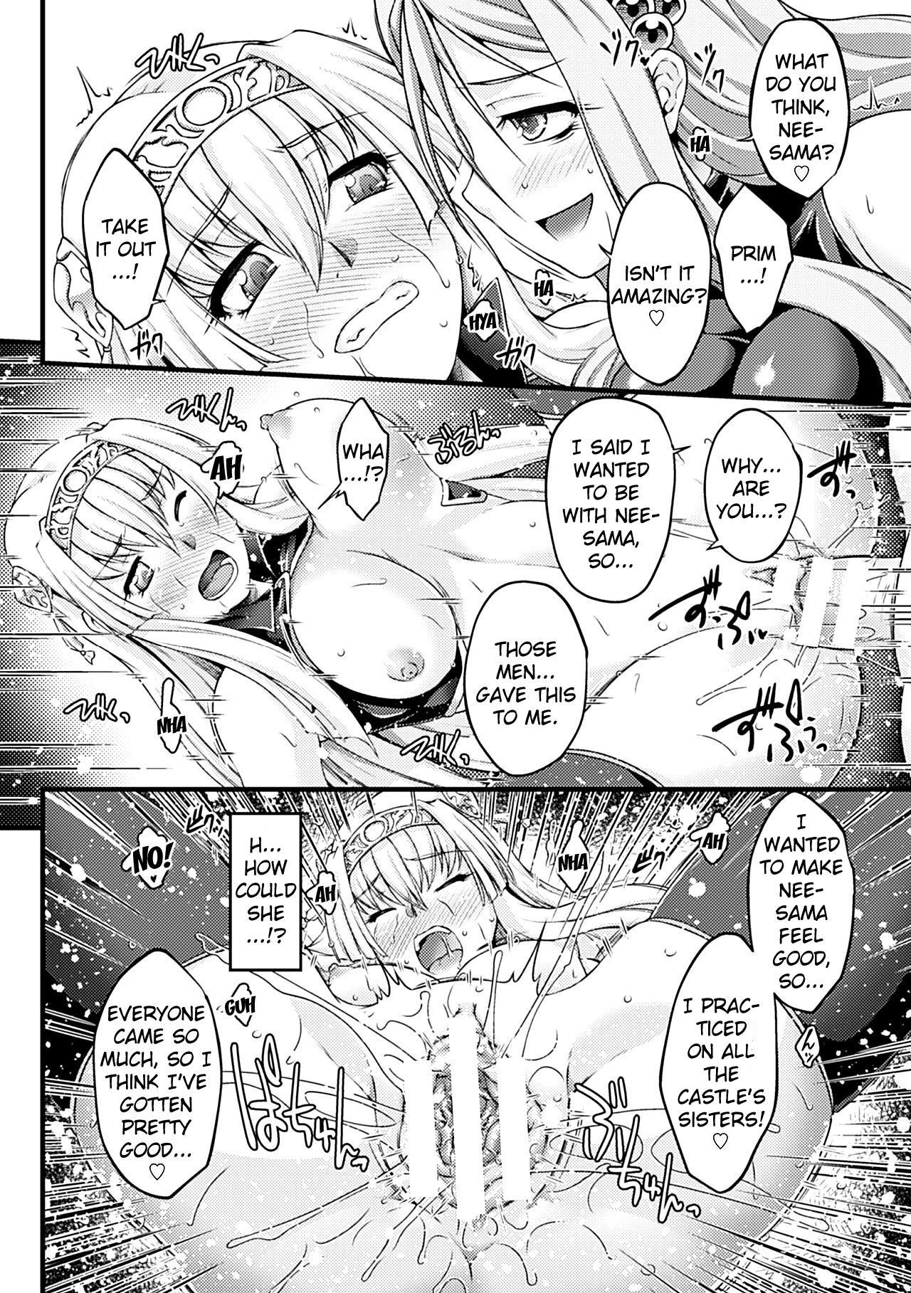 [Ootsuki Wataru] Kuroinu ~Kedakaki Seijo wa Hakudaku ni Somaru~ THE COMIC Chapters 1-5 [English] {Kizlan} [Digital] 103