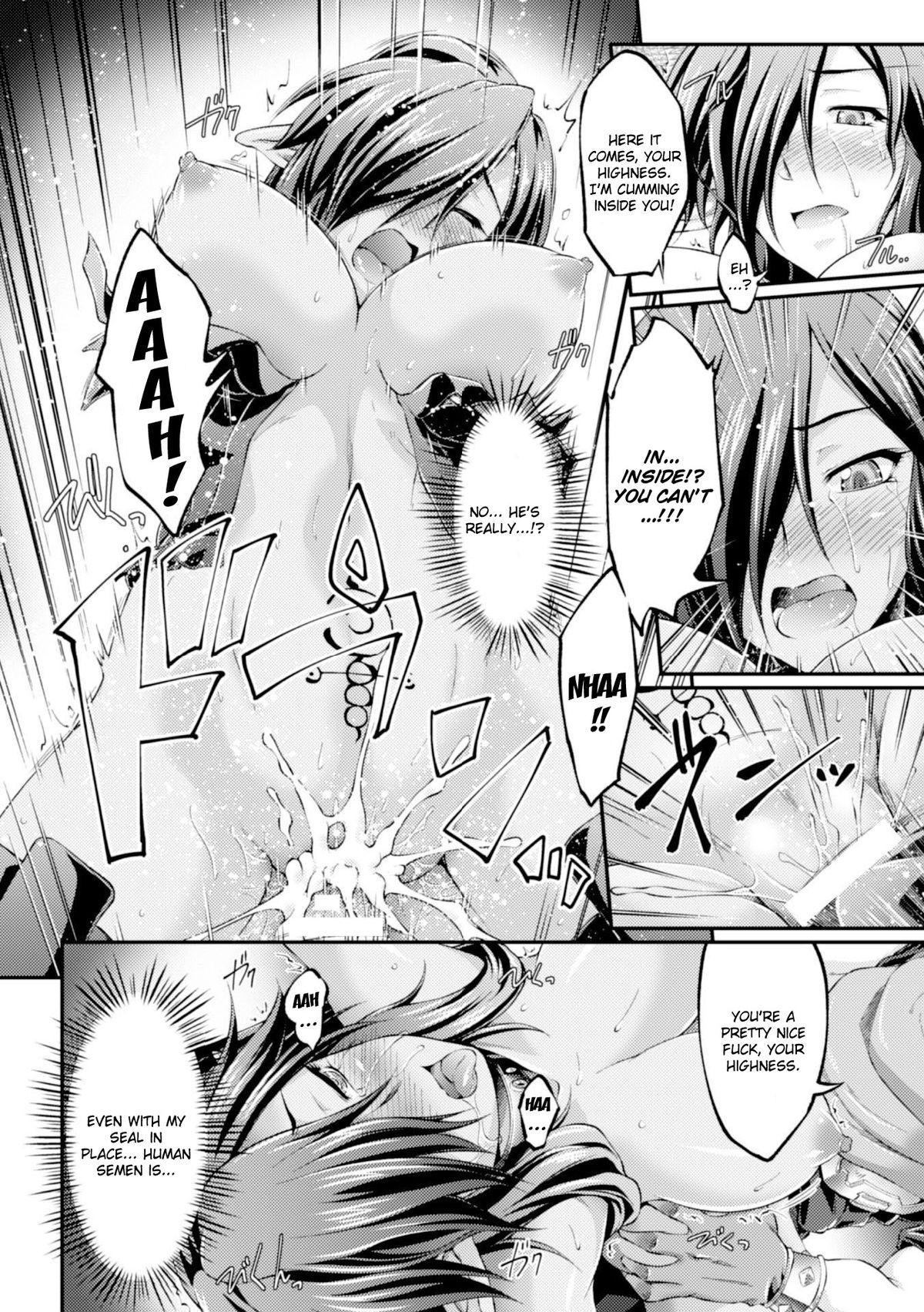 [Ootsuki Wataru] Kuroinu ~Kedakaki Seijo wa Hakudaku ni Somaru~ THE COMIC Chapters 1-5 [English] {Kizlan} [Digital] 11