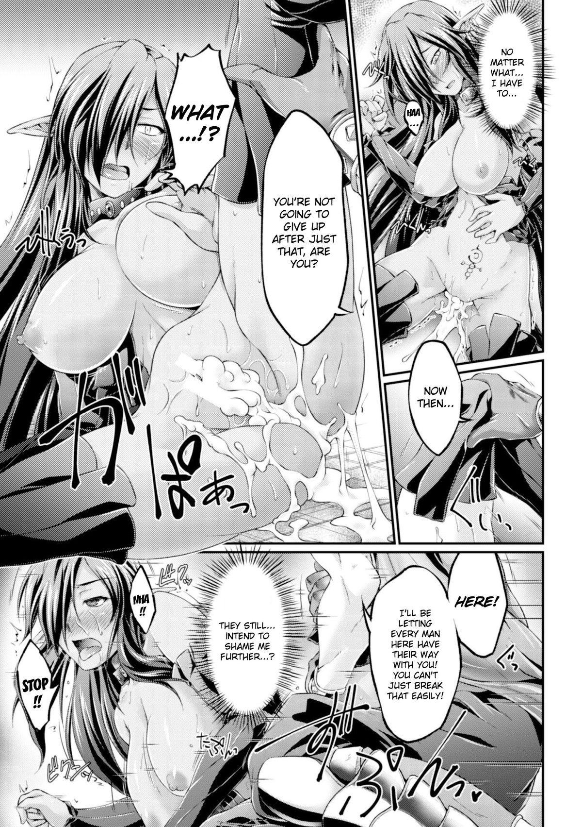 [Ootsuki Wataru] Kuroinu ~Kedakaki Seijo wa Hakudaku ni Somaru~ THE COMIC Chapters 1-5 [English] {Kizlan} [Digital] 12