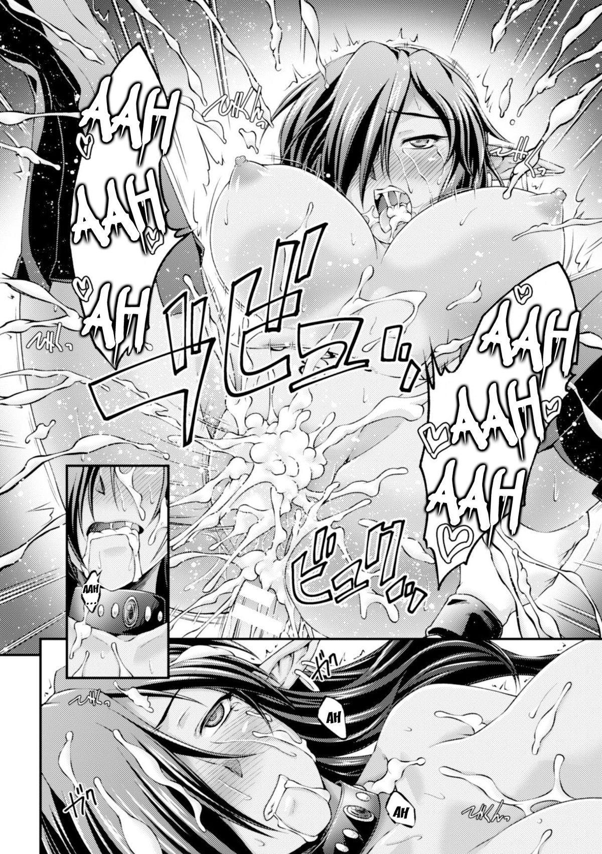 [Ootsuki Wataru] Kuroinu ~Kedakaki Seijo wa Hakudaku ni Somaru~ THE COMIC Chapters 1-5 [English] {Kizlan} [Digital] 17