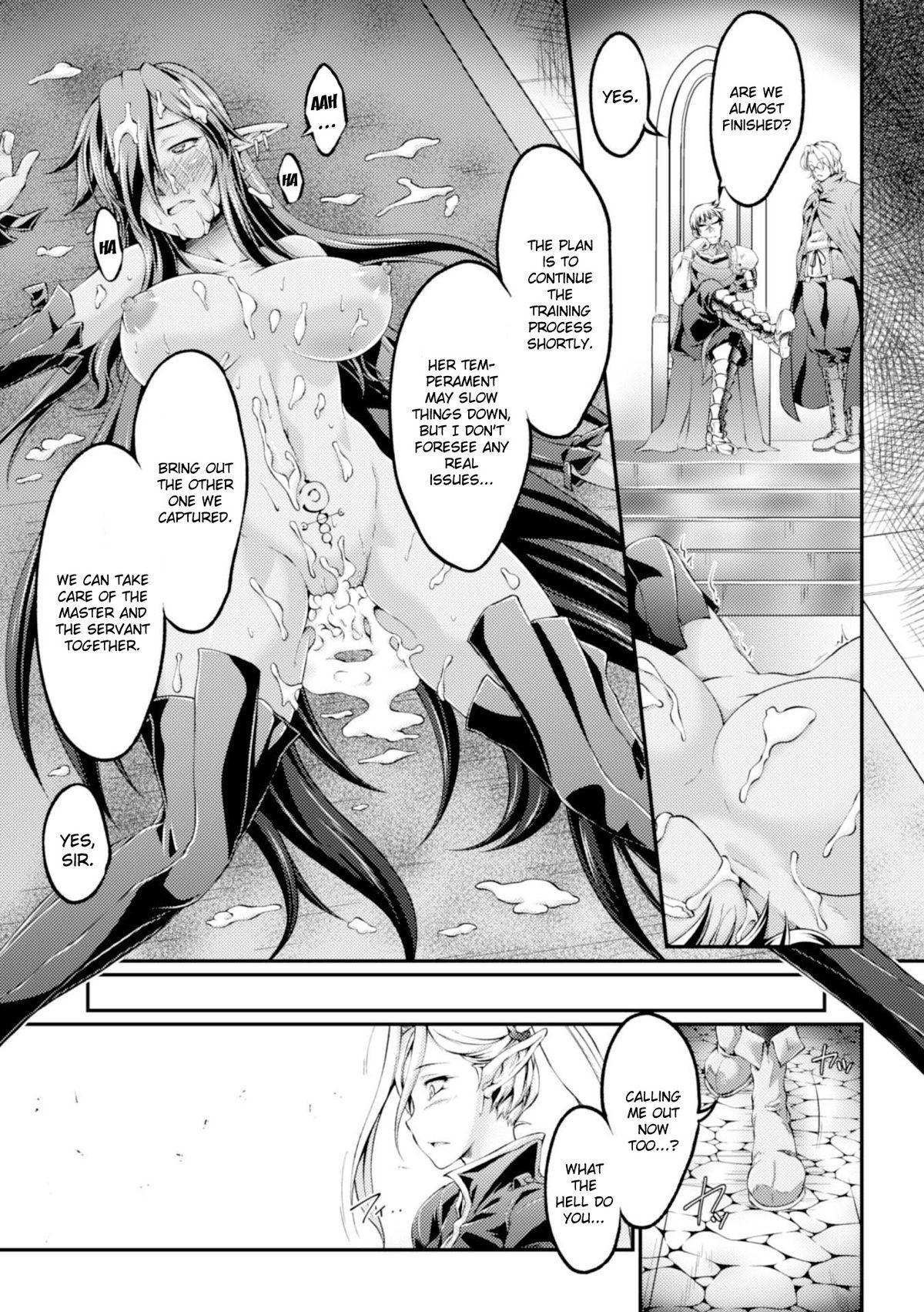 [Ootsuki Wataru] Kuroinu ~Kedakaki Seijo wa Hakudaku ni Somaru~ THE COMIC Chapters 1-5 [English] {Kizlan} [Digital] 18