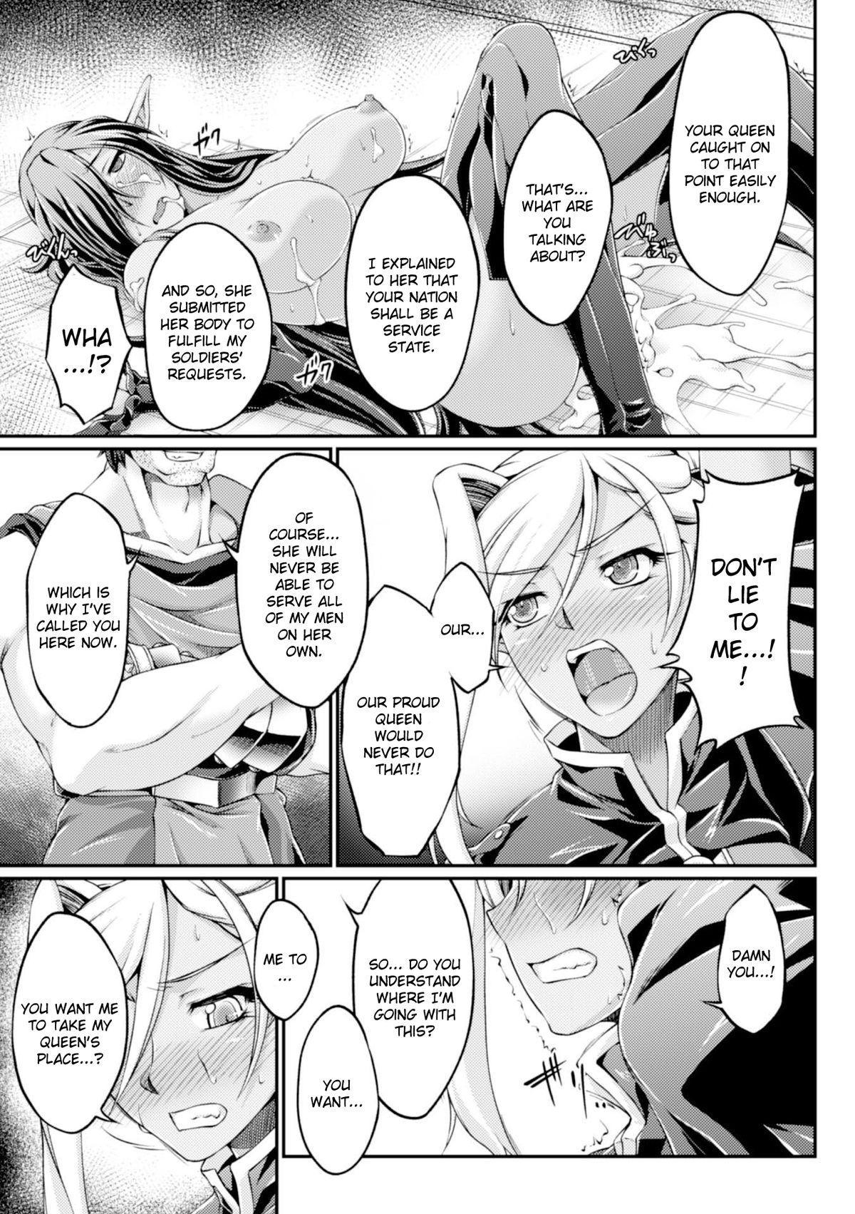 [Ootsuki Wataru] Kuroinu ~Kedakaki Seijo wa Hakudaku ni Somaru~ THE COMIC Chapters 1-5 [English] {Kizlan} [Digital] 22