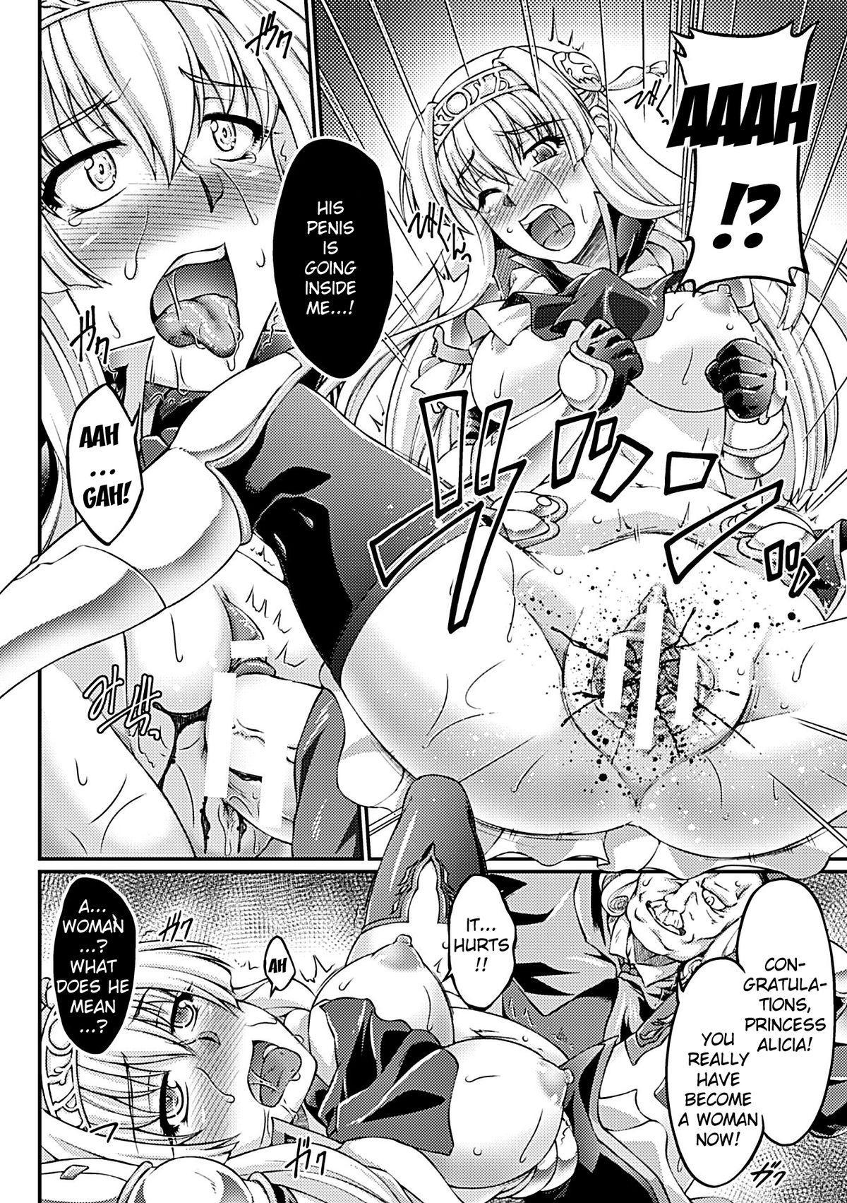 [Ootsuki Wataru] Kuroinu ~Kedakaki Seijo wa Hakudaku ni Somaru~ THE COMIC Chapters 1-5 [English] {Kizlan} [Digital] 40