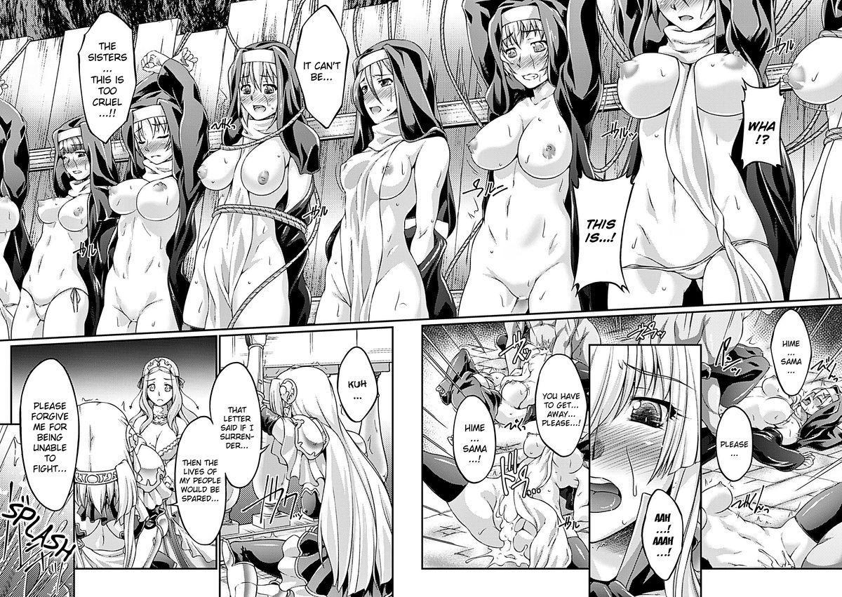 [Ootsuki Wataru] Kuroinu ~Kedakaki Seijo wa Hakudaku ni Somaru~ THE COMIC Chapters 1-5 [English] {Kizlan} [Digital] 46