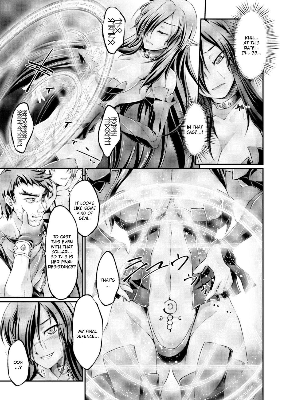 [Ootsuki Wataru] Kuroinu ~Kedakaki Seijo wa Hakudaku ni Somaru~ THE COMIC Chapters 1-5 [English] {Kizlan} [Digital] 4