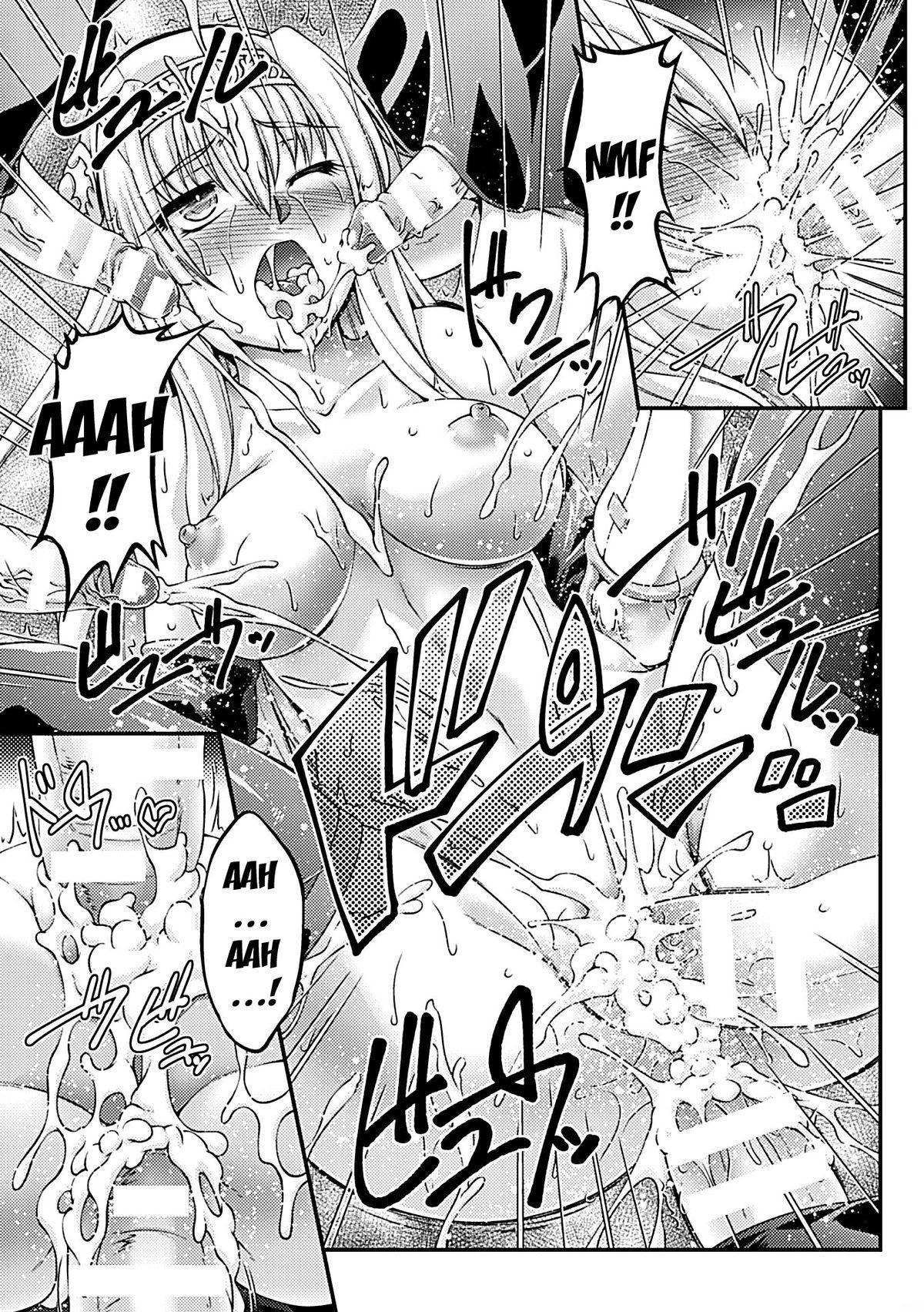 [Ootsuki Wataru] Kuroinu ~Kedakaki Seijo wa Hakudaku ni Somaru~ THE COMIC Chapters 1-5 [English] {Kizlan} [Digital] 56