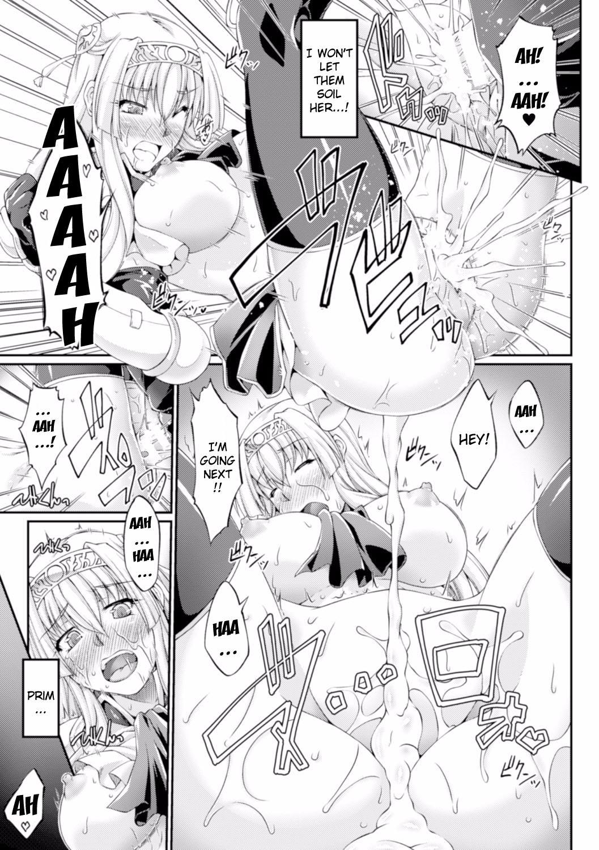 [Ootsuki Wataru] Kuroinu ~Kedakaki Seijo wa Hakudaku ni Somaru~ THE COMIC Chapters 1-5 [English] {Kizlan} [Digital] 62