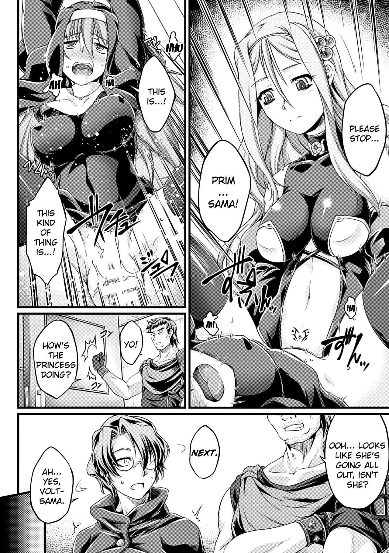 [Ootsuki Wataru] Kuroinu ~Kedakaki Seijo wa Hakudaku ni Somaru~ THE COMIC Chapters 1-5 [English] {Kizlan} [Digital] 85
