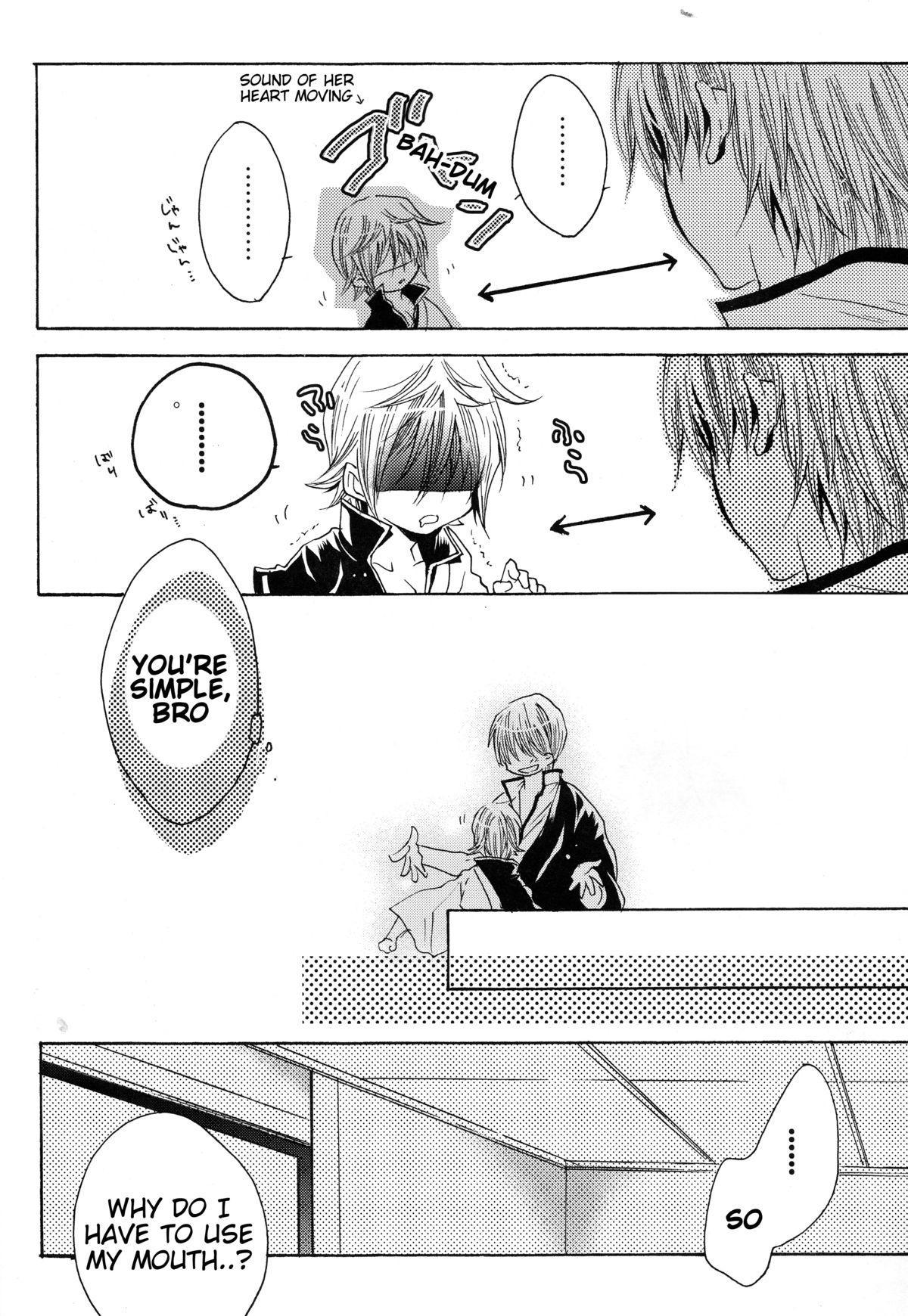 Omae wa Dare to Kiss o Suru? Side K 11