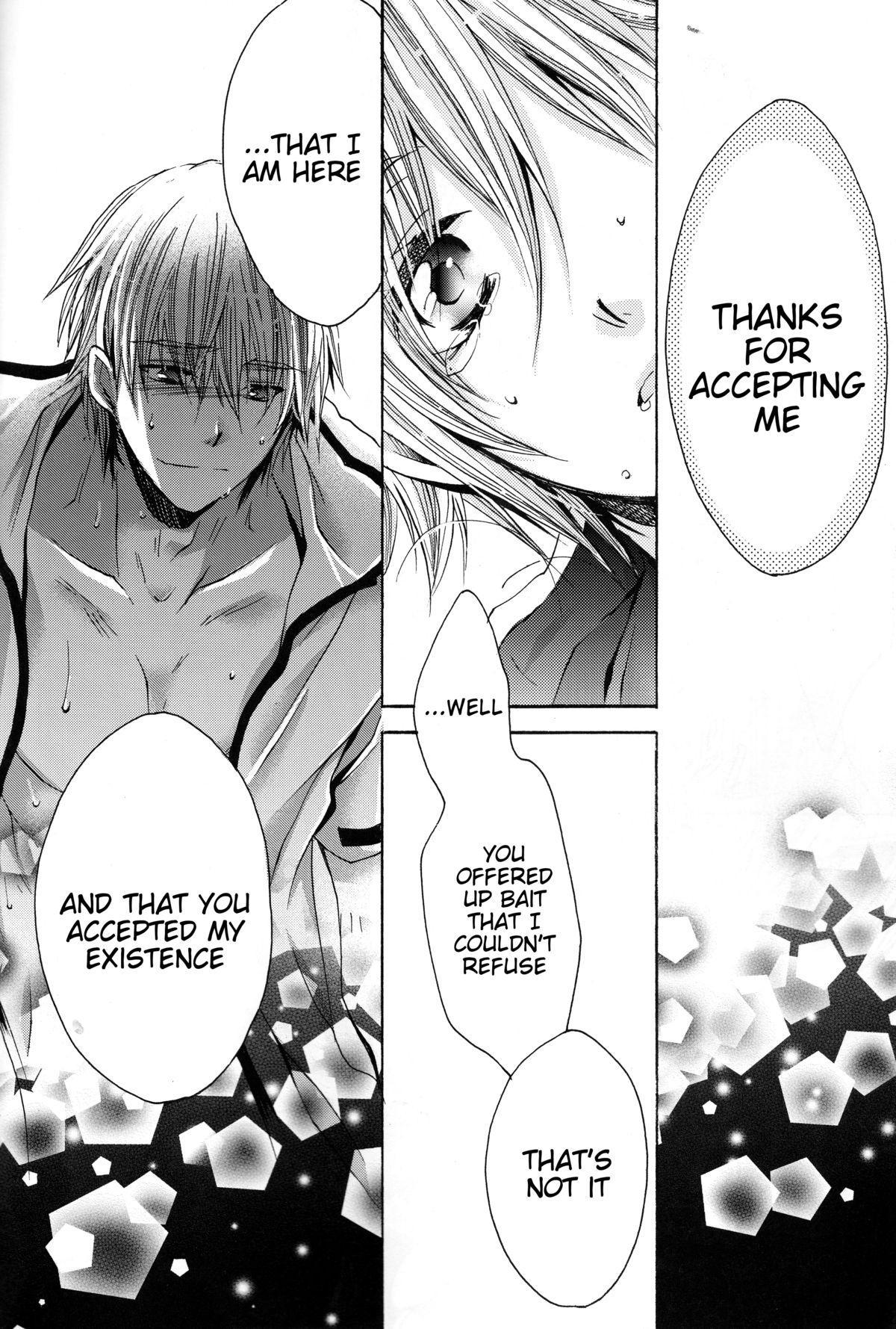 Omae wa Dare to Kiss o Suru? Side K 19