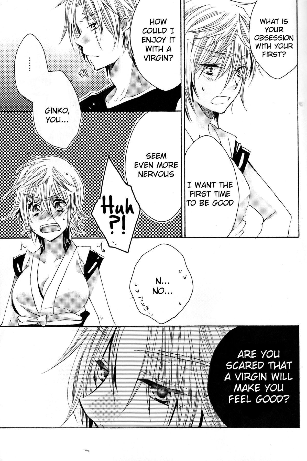 Omae wa Dare to Kiss o Suru? Side K 26