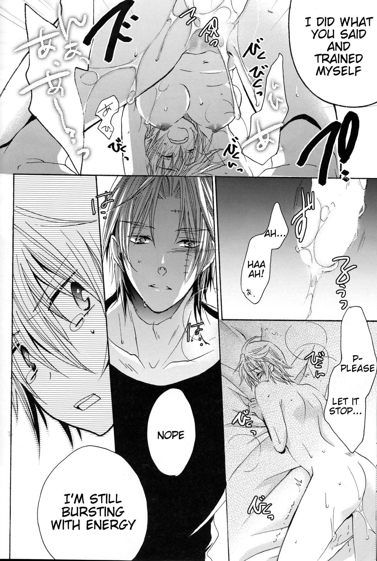 Omae wa Dare to Kiss o Suru? Side K 31