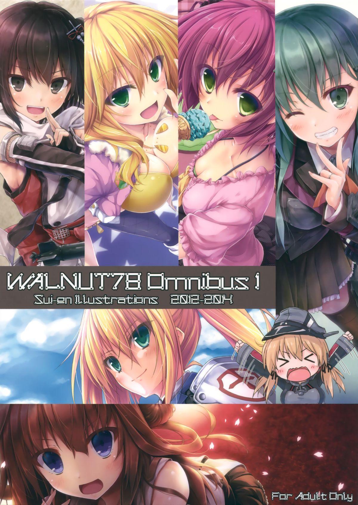 (C89) [Sui-en (Sui-en)] WALNUT78 Omnibus 1 -Suien-en Illustrations 2012-2014- (Various) 0