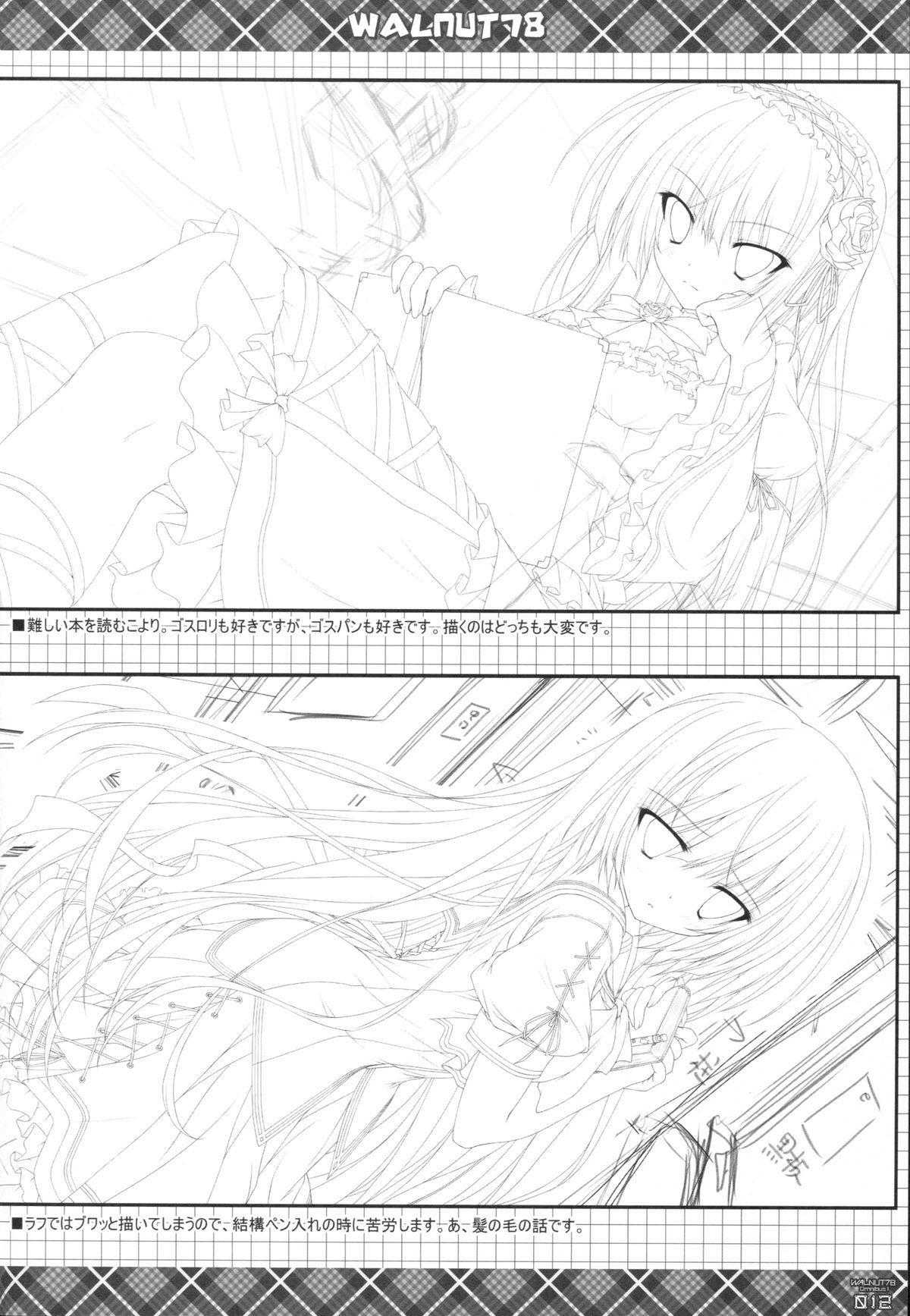 (C89) [Sui-en (Sui-en)] WALNUT78 Omnibus 1 -Suien-en Illustrations 2012-2014- (Various) 9
