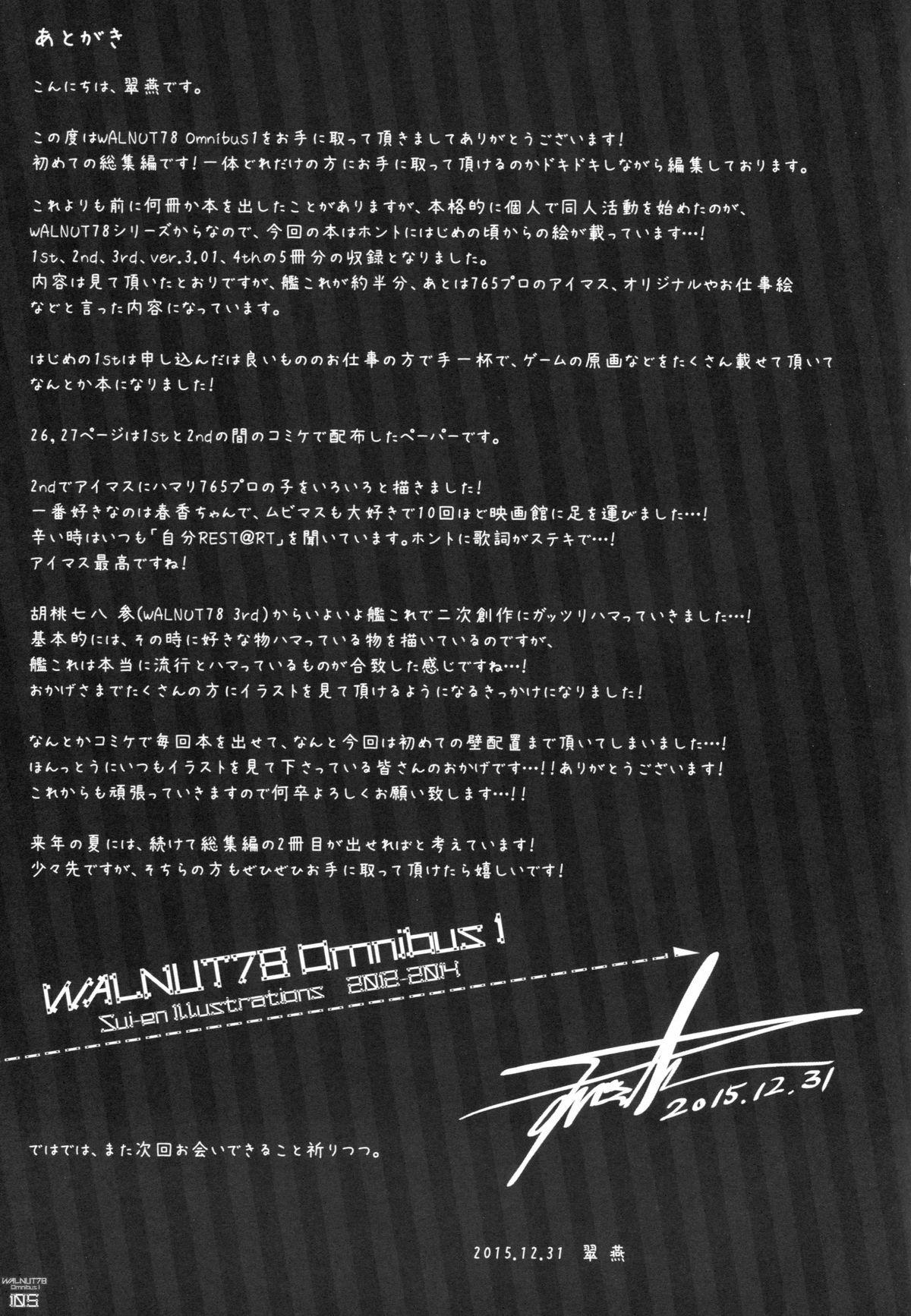 (C89) [Sui-en (Sui-en)] WALNUT78 Omnibus 1 -Suien-en Illustrations 2012-2014- (Various) 102